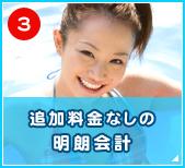 diving_03_link03