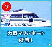 diving_03_link07
