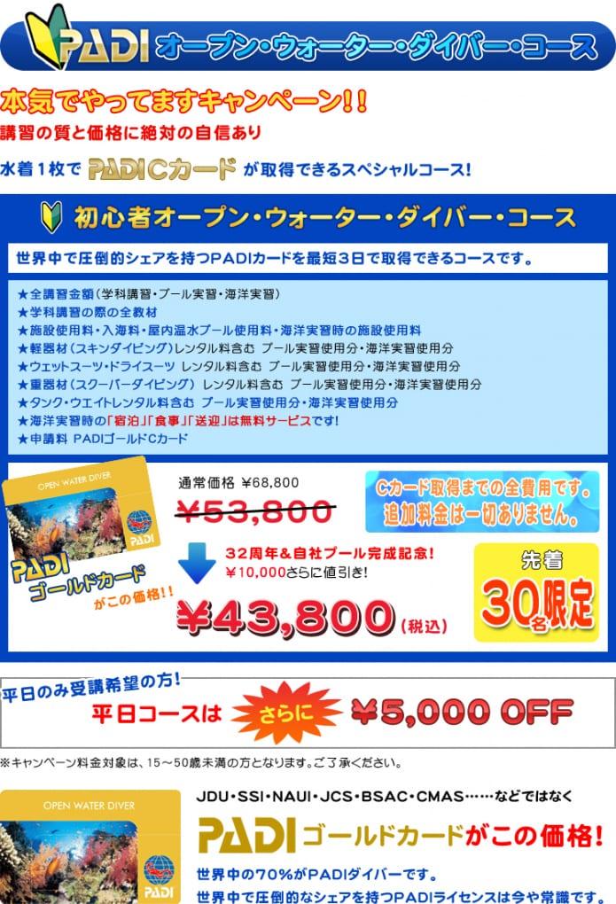 price2_03_img01