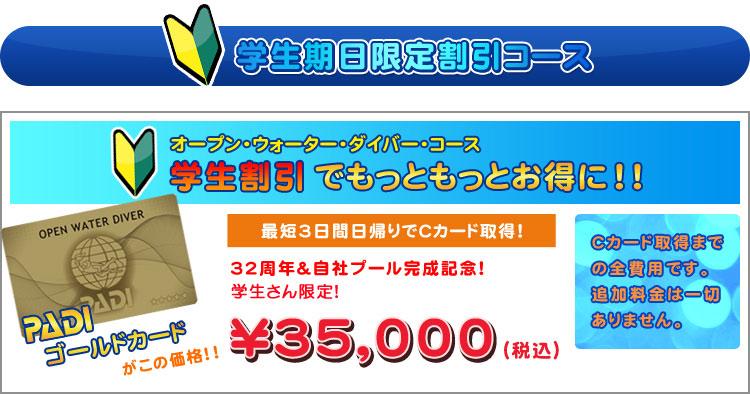 price2_03_img003