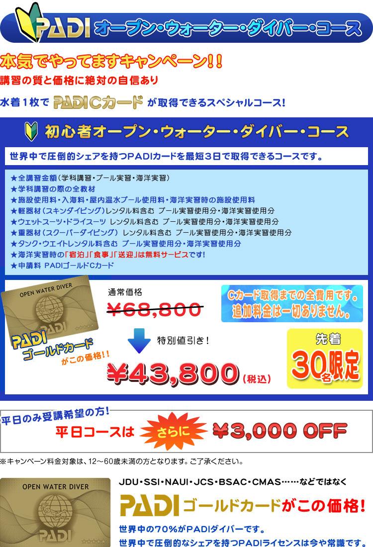 price_20180126