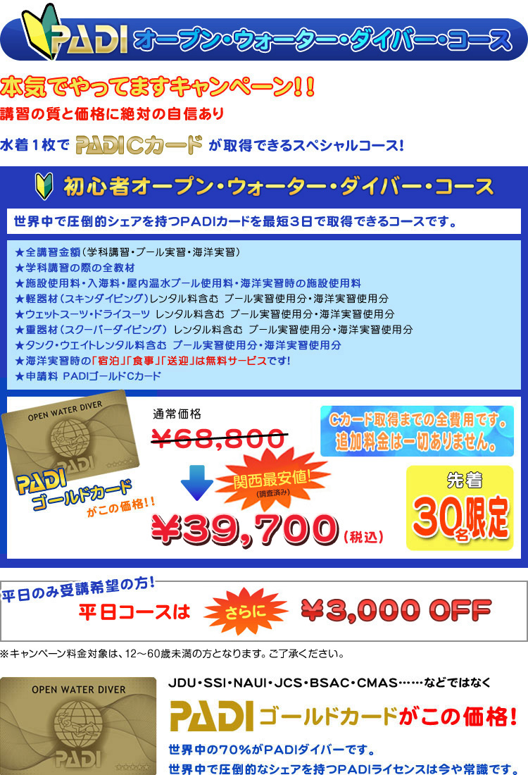 price_20180629r