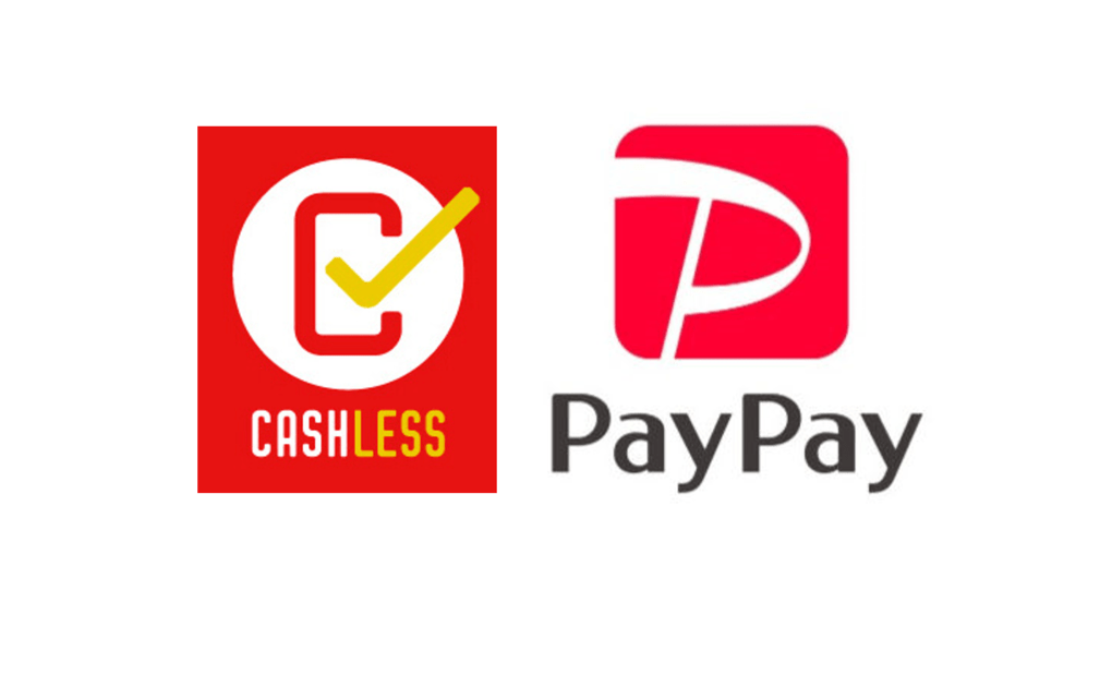 paypay-5